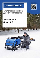 Barboss MAX Z15ME-DM4